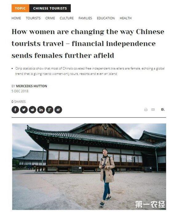 """外媒:中国""""剩女""""对GDP的贡献超过了美国女性"""