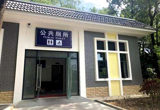河北磁县:改造公厕44座 解决当地群众如厕难问题