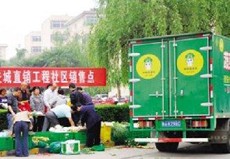 大连蔬菜直通车进区试点工作 可有效确保冬季运营供给