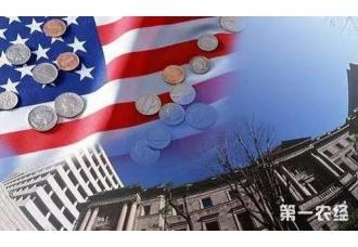 2018年10月美国贸易赤字创10年来新高