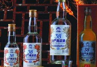 台湾名酒有哪些呢?台湾名酒介绍