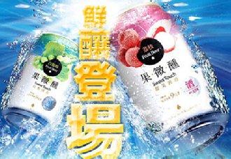"""台湾啤酒推出冬季限量版啤酒""""冬恋啤酒"""""""