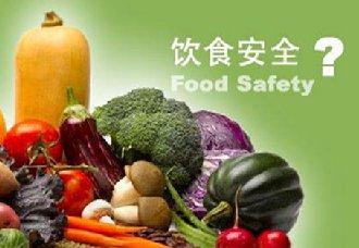 <b>浙江:加强小餐饮的整治管理工作 确保群众饮食安全</b>