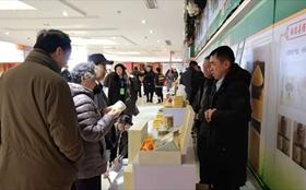 "<b>""榆林尚农""区域公用品牌推介暨消费扶贫产销对接会在京举办</b>"