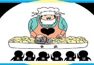 <b>江苏扬州监管局查出面包与鹌鹑蛋出现问题 防腐剂是主问题</b>