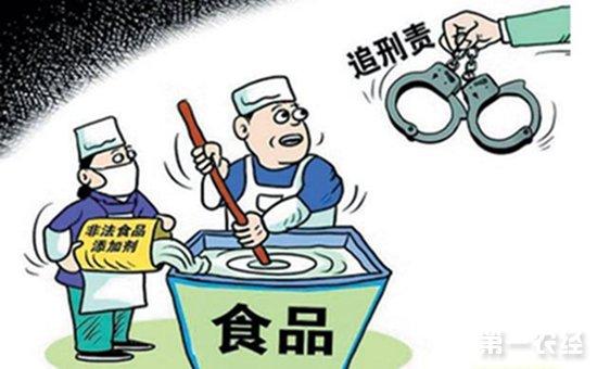 海南米粉加工店加硼砂等有毒物质 目前老板已被判刑