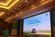 农发贷:科技+农业,以金融扶助乡村振兴领头人