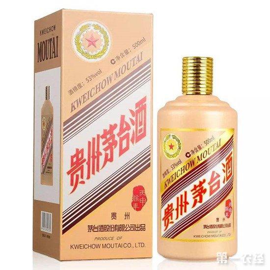茅台猪年生肖酒将于12月21日首发