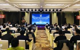 <b>中国蛋鸡320产业联盟第九期培训会在海南博鳌召开</b>