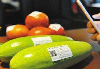 """湖南大力推行农产品""""身份证""""管理 提升农产品品牌品质"""