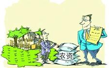 农资直销有哪些优势和弊端?该如何看待农资直销?