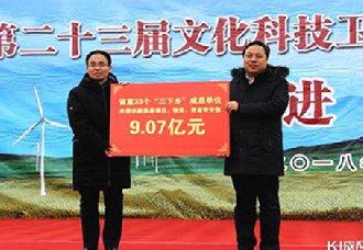 """为助力农村全面建成小康社会 河北""""三下乡""""行动在康保县举行"""