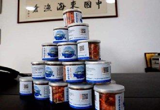 浙江玉环市已可进行海产品追溯 保证整个流程的透明化
