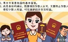 """2019年农村女性户籍新政策:保护农村""""出嫁女""""合法权益"""