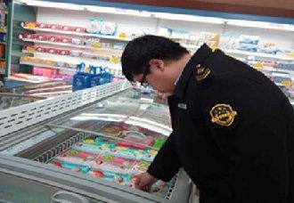 """<b>为保""""双节""""期间食品安全 河南沁阳进行速冻食品整治工作</b>"""