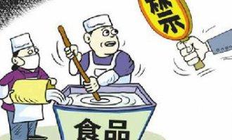 青海海南州进行食品安全抽检工作 确保市民群众食品安全