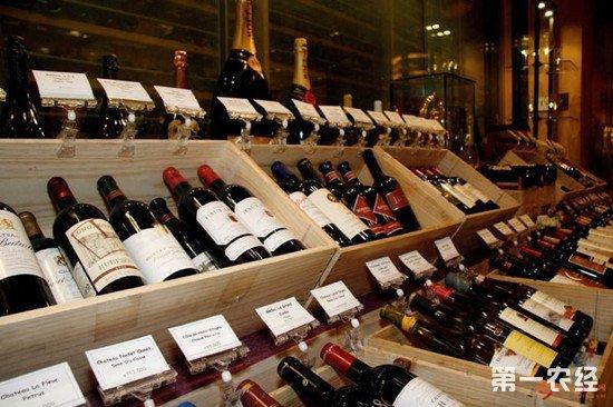 葡萄酒春节旺季缩短 购买档次下降