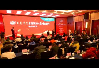 第一届湖北·荆州鱼糕节将于本月18日到20日在荆州市举办
