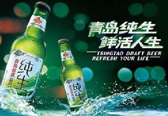 为提高产品质量 纯生啤酒实施2项团体标准