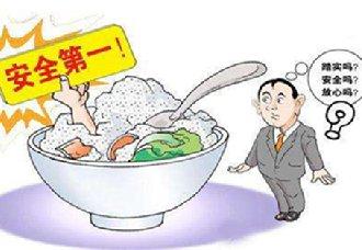 宁夏银川发布春节期间餐饮食品安全消费警示 确保春节饮食安全