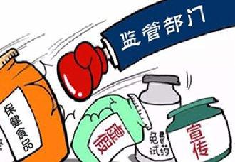 <b>江苏灌云县:为保障保健食品的市场秩序 开展保健食品的专项整治</b>
