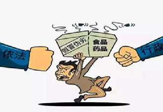 西藏开展为期3月的假冒伪劣食品专项整治工作