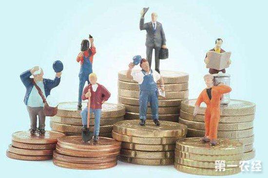 我国的中等收入群体(月收入2000-5000元),你了解多少?