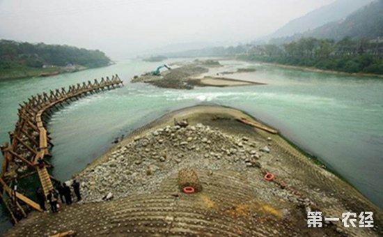 再造都江堰