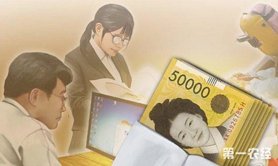 韩国工薪族男女收入差距大 男性月入约2万女性月入不到1.3万