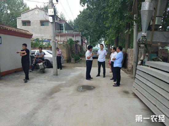 薛寨村72户贫困户仅4户是真 损公肥私者必遭严惩