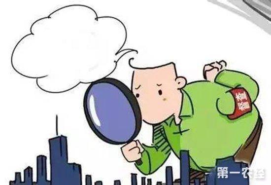 农业农村部于康震:不赞成水产养殖业一刀切的粗暴做法