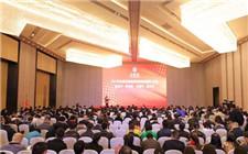 五粮液召开营销改革会议 推动企业发展