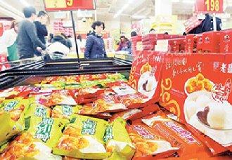 青岛崂山为保障元宵市场秩序 将对食品经销专项检查