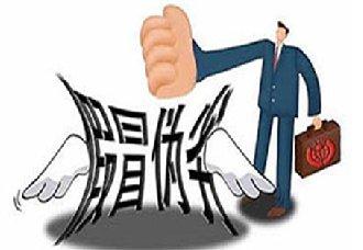 河南西华县严厉打击假冒伪劣商品 维持市场经营秩序