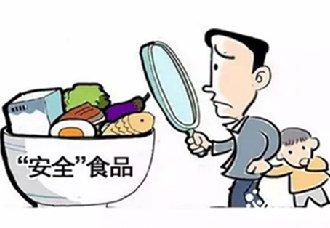 新学期已到来 陕西将进行督查学校食品安全防控传染病