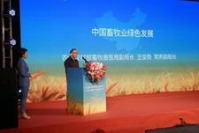 王俊勋:改革开放40年,我国畜牧业取得6方面成绩