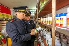 2019年农资行业看点:农药经营洗牌加速