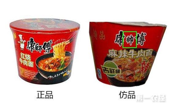 北京展开3个月山寨食品专项治理 捣毁8个制假窝点