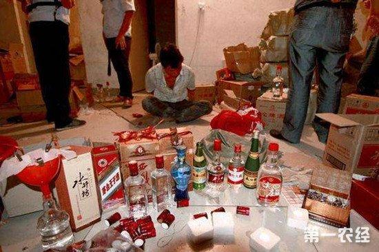 低档酒冒充高档酒出售 法院按真酒价值宣判
