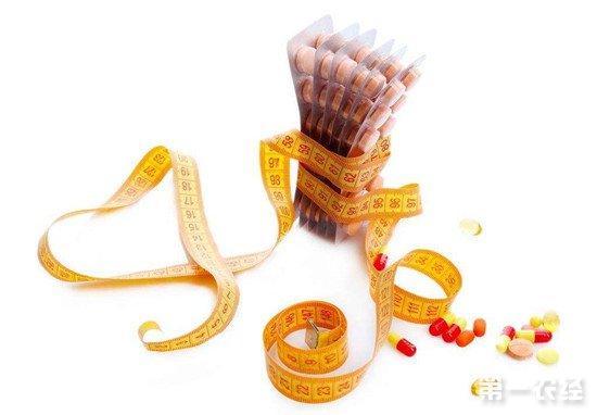 减肥产品或存隐患 消费者需建立健康的消费观