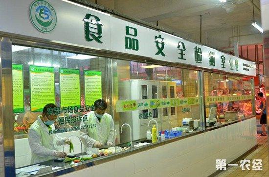 东莞市推多项措施 打造国家食品安全示范城市