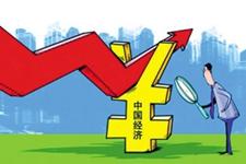 国家统计局:2019年1-2月份我国经济运行总体平稳