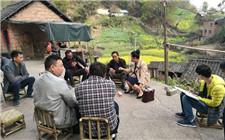 雅安市设专项资金 鼓励企业收购贫困村农副产品
