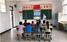 河南新安县:合点并校整合教育资源 保持教育资源优质均衡
