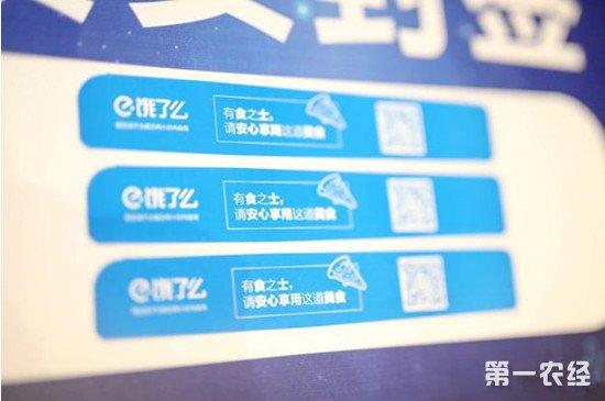 宁夏推广食安封签保障外卖食品安全