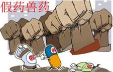 江苏泰兴市警方侦破一起非法生产销售假兽药案