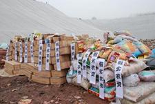 重庆开展农资打假治理行动 强化农资信用体系建设