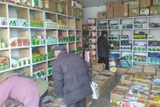 江浙地区多地开展春季种子市场检查行动