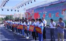 甘肃省2018年发放44.2亿资助金 帮助192万贫困学生
