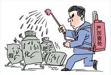 黑龙江大庆开展为期3个月的农资打假行动